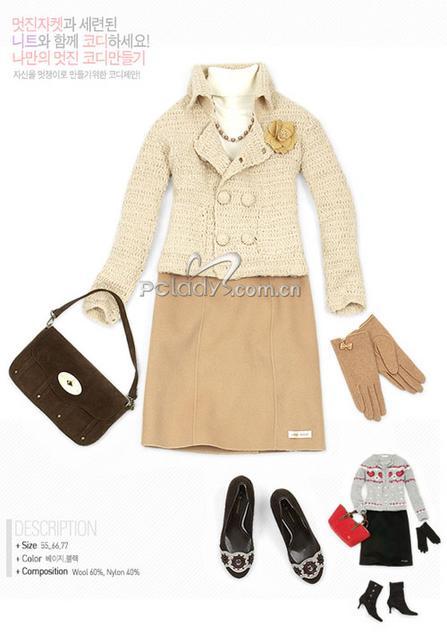 时髦活泼的秋冬装搭配图片
