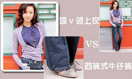 搭配色彩较深、款式西裤化的牛仔裤更可以凸显这种气质.购物