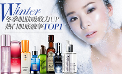 http://www1.pclady.com.cn/beauty/141202/index.html